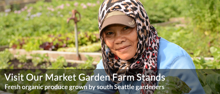 Visit our NewHolly and High Point Market Garden Farm Stands